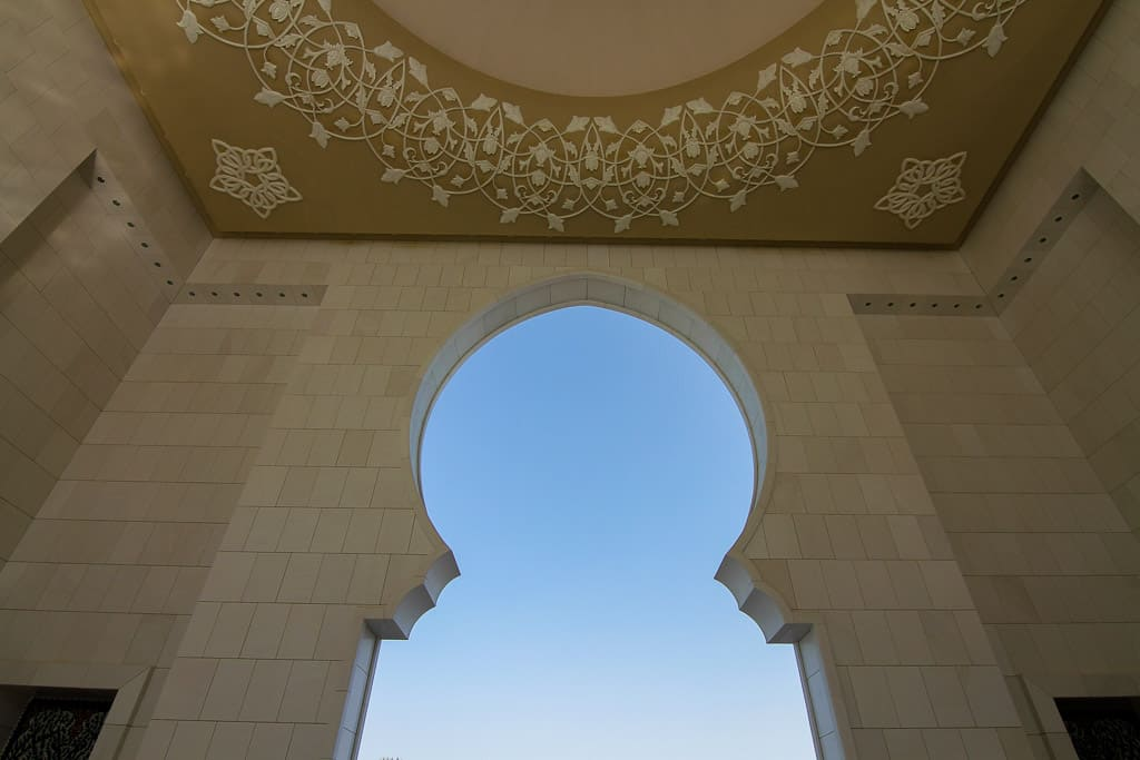 Looking at the different angles of the mosque is a great way to see different aspects of the mosque